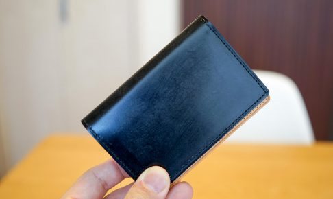 ganzo-cardcase