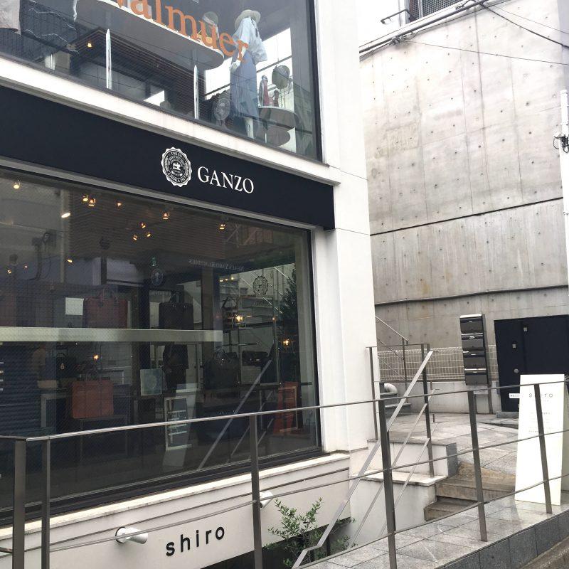 ガンゾ本店