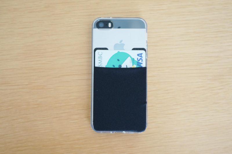 シンジポーチをiPhoneSEに貼り付けたところ
