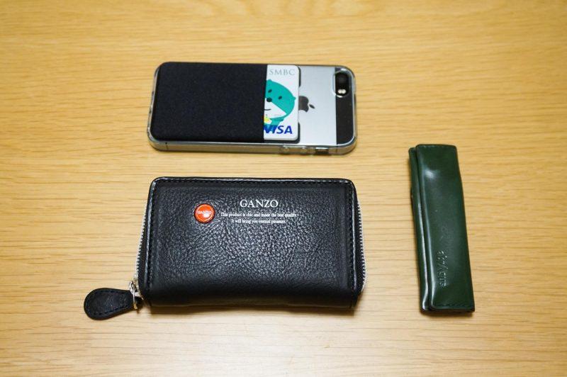 財布と鍵とスマホ