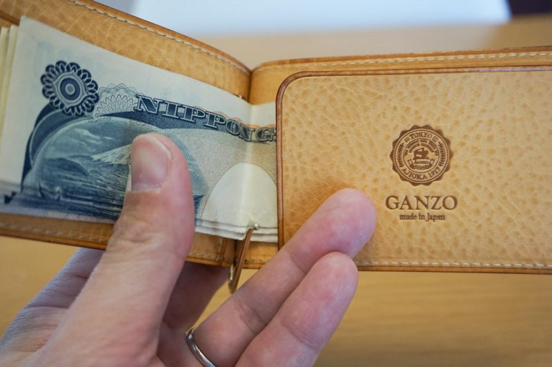 ganzo-new-moneyclip-5