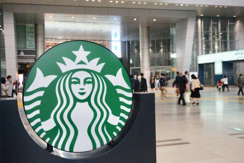 スターバックスコーヒー JR東海 品川駅点