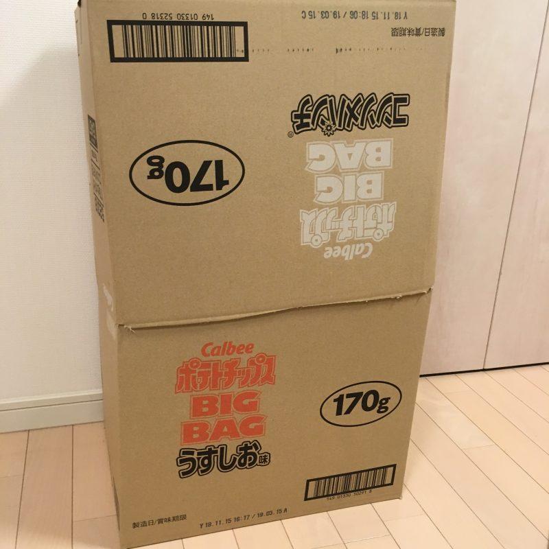 スーツケース梱包2