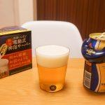 家飲み率さらに上昇!2019年版 新型神泡サーバーを使って自宅で美味しい生ビールを