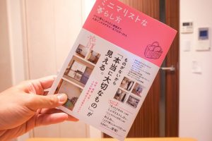 minimalist-lifebook-1