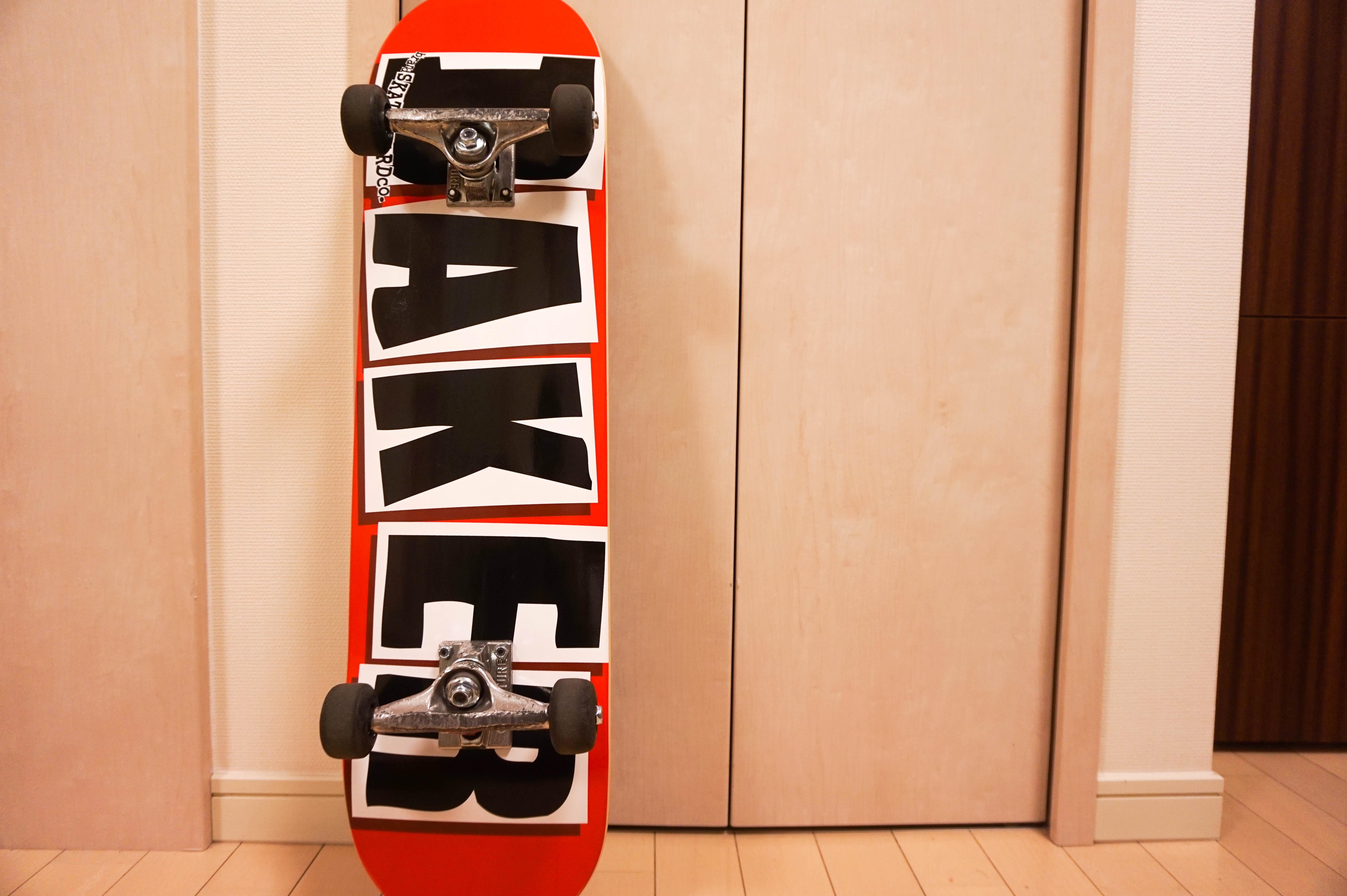 skateboard-start-1
