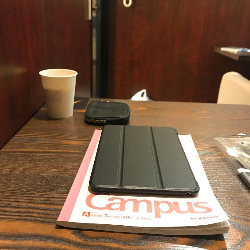 study-place6