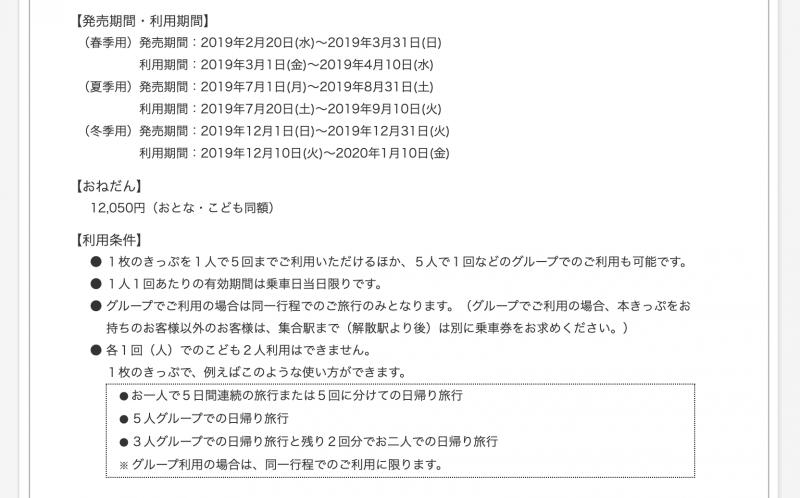 youth18-shikoku-1