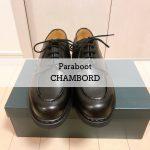 paraboot-chambord -7