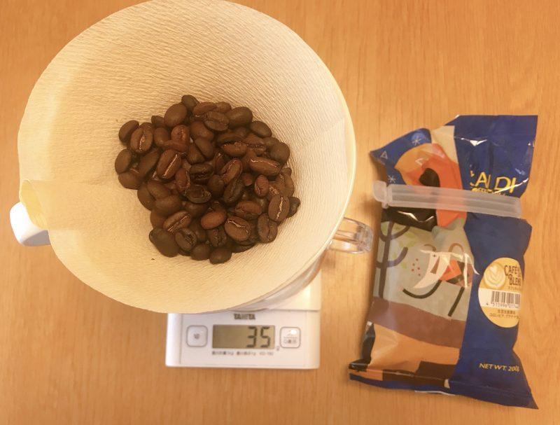 world1-coffeebrew-3
